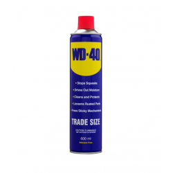 WD-40 PREPARAT WIELOFUNKCYJNY 600ml